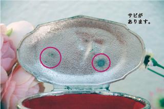 日本製ロココ調のジュエリーボックス