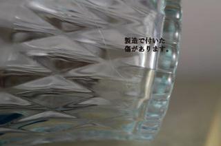 【フランス製VERECO】透明のグラス4客セット