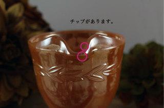 【アメリカ製Fire-King】ピーチラスターミルクカップ