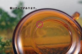 【フランス製DURALEX】飴色カップ&ソーサー2客