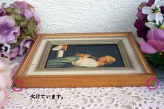 【アルベール・アンカー】髪を編む少女の絵